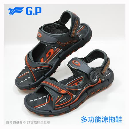 【G.P 男款時尚休閒兩用涼鞋】G7651M-42 橘色 (SIZE:39-44 共二色)