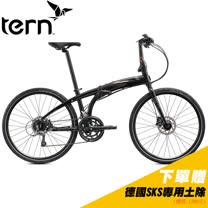 Tern Eclipse D16 鋁合金26吋16速大輪碟煞折疊單車-黑底灰標