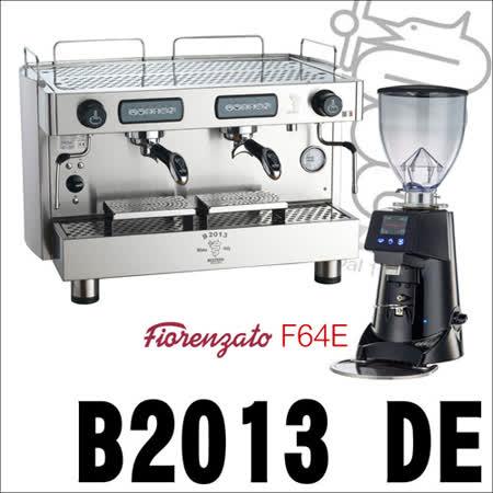 BEZZERA B2013 DE 營業用雙孔咖啡機+Fiorenzato F64E磨豆機 (HG1028+HG0935)