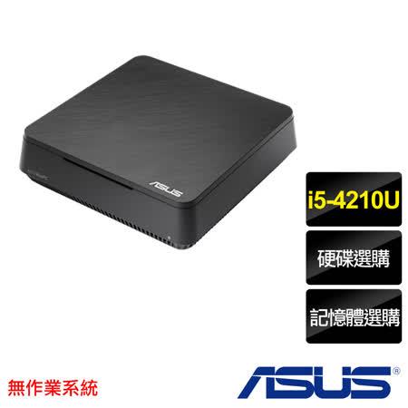 ASUS華碩VivoMini VC62B i5-4210U雙核心 無系統 迷你電腦(421000A)