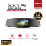 PAPAGO! GoSafe 790 後視鏡行車記錄器SUPER HD 1296P+8G卡(限量加贈SP-M1藍芽喇叭.恕不挑色)