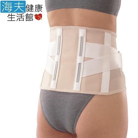可捷特驅幹裝具(未滅菌)【海夫x金勉】遠紅外線 護腰帶