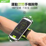 【VUP】運動旋轉手機腕包 180°旋轉 運動腕帶 手機腕帶 跑步 健身 6吋以下適用