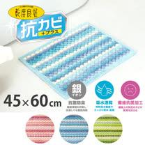 日本乾度良好 銀離子吸水踏墊45x60cm(三色)