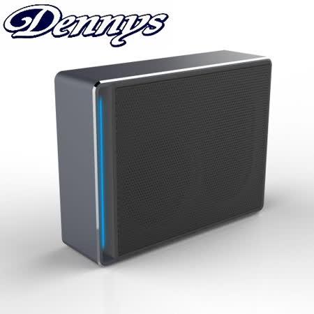 Dennys 藍牙喇叭 (BL-08) 深鈷藍