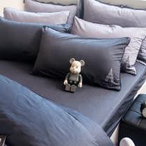 OLIVIA 《 NELSON 》 雙人床包枕套三件組 設計師原創系列 工業風格