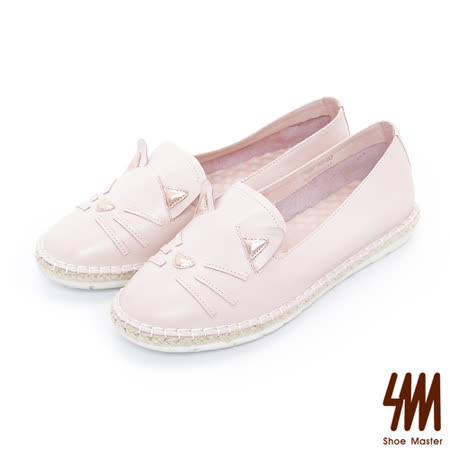 MK休閒鞋-粉色