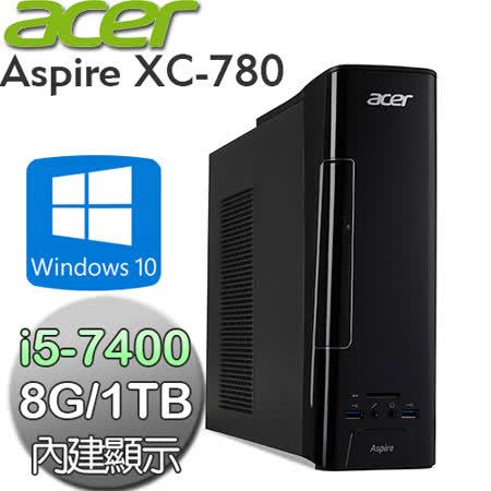acer宏碁 Aspire XC-780【四核】Intel i5-7400 四核心 Win10电脑 (AXC-780 CI5-7400)-送双层便携式电蒸锅