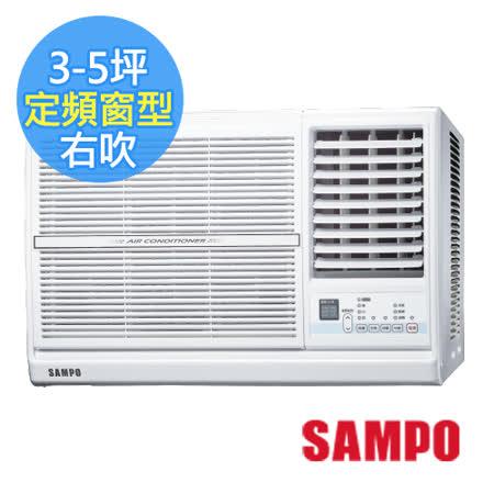 《SAMPO 聲寶》 3-5坪CSPF定頻窗型右吹冷氣AW-PC22R