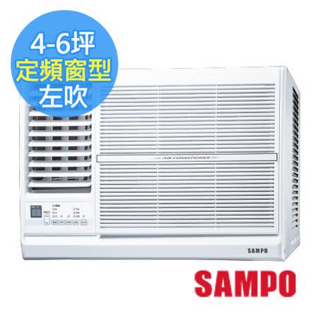 《SAMPO 聲寶》 4-6坪CSPF定頻窗型左吹冷氣AW-PC28L