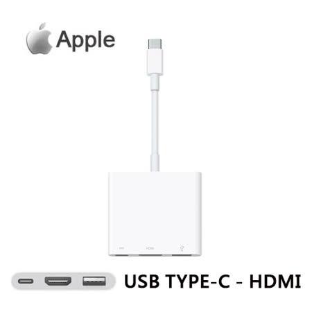 APPLE 原廠 USB-C Digital AV 多埠轉接器