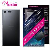 Moxbii SONY Xperia XZ Premium 9H 太空盾 背面保護貼