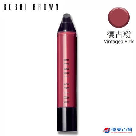 【官方直營】BOBBI BROWN 芭比波朗  藝術家柔霧唇釉筆 復古粉 Vintaged Pink
