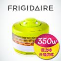 美國富及第Frigidaire 低溫導流健康乾果機 導流棒恆溫設計 FKD-3501BC (福利品)