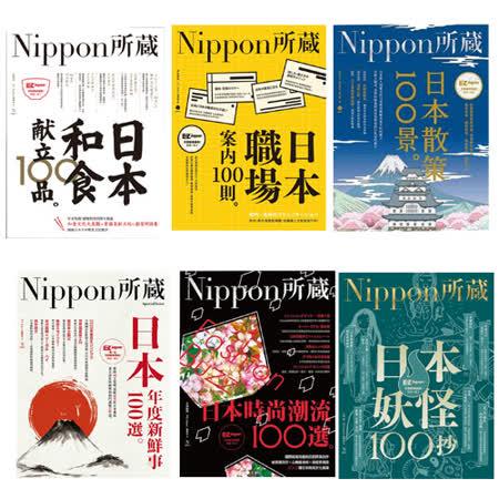 Nippon所藏日語嚴選講座系列 6 書