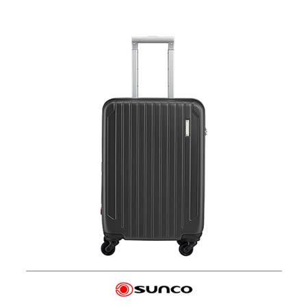《Traveler Station》SUNCO C-FA060 擴充式 拉鍊 登機箱 三色可選