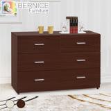 Bernice-費耶4尺六斗櫃/抽屜櫃/收納櫃(兩色)