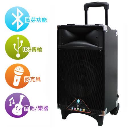 【EAGLE】*蓝芽功能* 拉杆式行动音箱/扩大机/教学机 ELS-3008