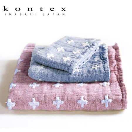 【クロワッサン科羅沙】日本今治~Kontex 敏感肌十字紋浴巾 59*112cm