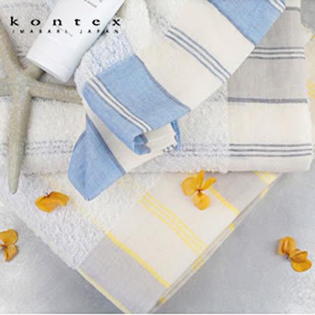 【クロワッサン科羅沙】日本今治~Kontex超輕量直紋長毛巾 34*100CM