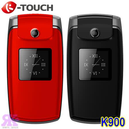 K-Touch K900 雙螢幕3G時尚折疊式手機-贈韓版收納包+奈米噴劑
