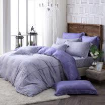OLIVIA 《 安德魯 》 雙人床包枕套三件組 台灣棉天絲系列 全程台灣生產製作