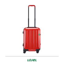 《Traveler Station》LOJEL C-F1610 NOVIGO 煞車輪鋁合金框箱 21吋 三色可選