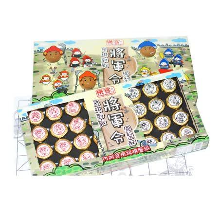 將軍令鳳梨酥(32顆/盒) 4盒組