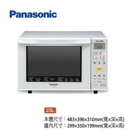 Panasonic國際牌 23公升 變頻式微波爐 NN-C236