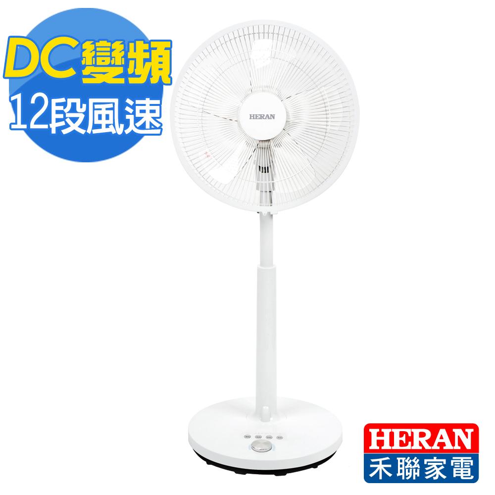 ~HERAN禾聯~16吋擺頭省電變頻DC風扇 HDF~16S2