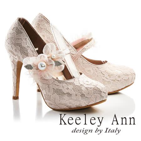 Keeley Ann蕾絲浪漫~珍珠鑽花可拆式腳背帶真皮軟墊新娘高跟鞋(淺粉色725157158-Ann系列)