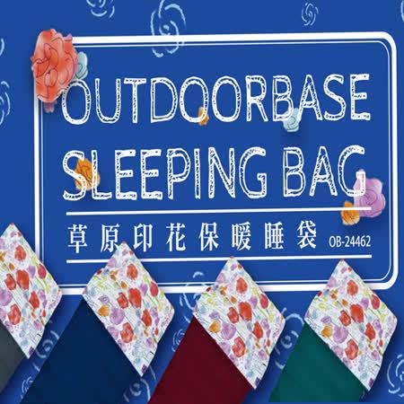 【Outdoorbase】<br>草原藍印花保暖睡袋-24462