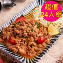 【紅龍】美味料理包24包組 (打拋豬/花雕雞/豬肉丼;160-250g/包)