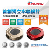 THOMSON 智慧型機器人掃地吸塵器 TM-SAV23DS