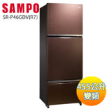 SAMPO 聲寶455公升AIE智慧節能玻璃冰箱SR-P46GDV(R7)