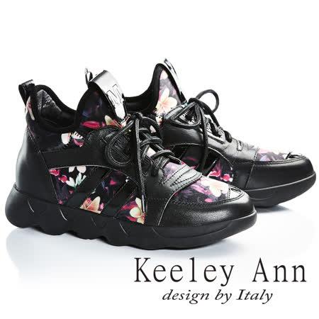 Keeley Ann摩登時尚-美感花漾真皮軟墊內增高休閒鞋(紅色726772250-Ann系列)
