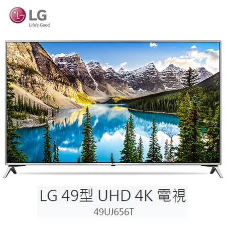 LG 49吋 UHD 4K 電視 49UJ656T