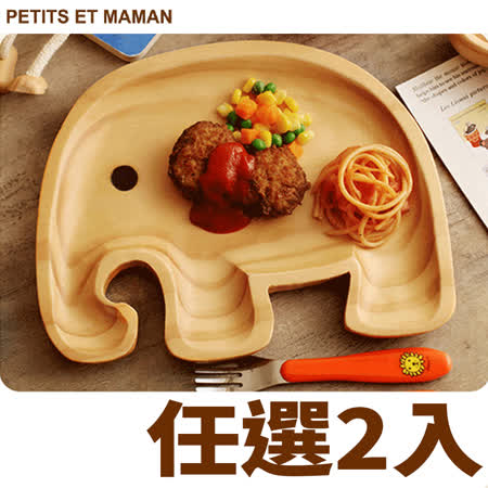 日本PETITS ET MAMAN 造型木盤-任選兩大一小
