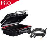 FiiO HB1 抗壓防水耳機收納盒