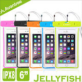 Avantree Jellyfish 運動螢光手機防水袋