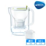 【德國BRITA】Style 3.6L純淨濾水壺+2入MAXTRA Plus濾芯_萊姆綠(共3芯)