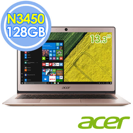 AcerSwif 1 SF113-31-C380 13.3吋/N3450四核/Win10 輕薄筆電-加碼送歐式陶瓷早餐碗盤+直立棉踏墊2入 40x60cm