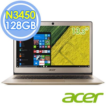 AcerSwif 1 SF113-31-C9T8 13.3吋/N3450四核/Win10 輕薄筆電-加碼送歐式陶瓷早餐碗盤+直立棉踏墊2入 40x60cm