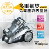【惠而浦Whirlpool】多重氣旋免集塵袋吸塵器 VCK4007