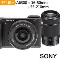 SONY A6300+16-50+210mm 雙鏡組*(中文平輸) - 加送副電+專用單眼攝影包+強力大吹球清潔組+高透光保護貼