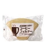 日本製 103無漂白咖啡濾紙(4-6人用) 100枚*2袋 (HG3255-3)