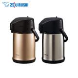 象印*3L*氣壓式不鏽鋼桌上型保溫瓶(SR-CC30)