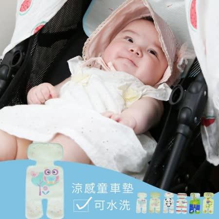 Double Love母嬰同室 涼感抗暑童車墊 保潔墊【JA0075】
