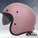 【Nikko N-500 素色】內置遮陽鏡片│時尚復古│半罩│騎士帽│復古帽│台灣製造