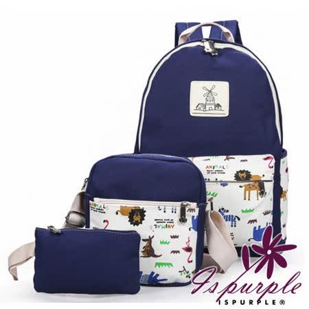 【iSPurple】动物草原*超值帆布后背包三件组/深蓝